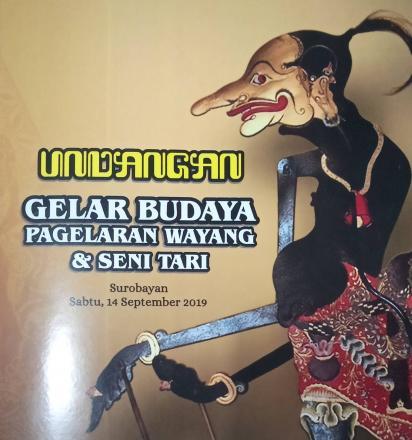 Gelar Budaya di Surobayan